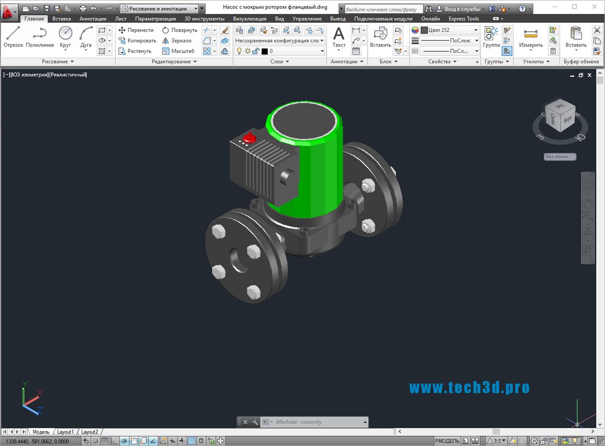 3D модель насоса с мокрым ротором фланцевого