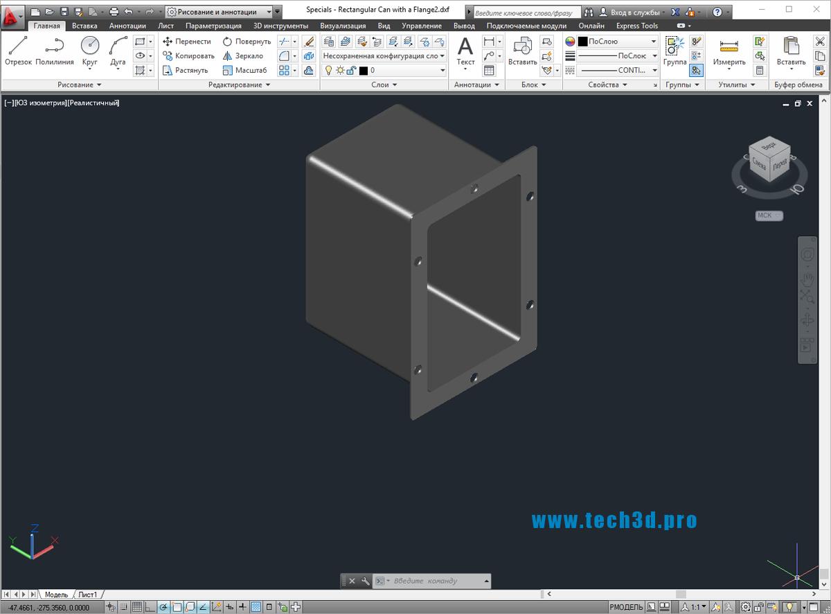 3D модели коробок металлических протяжных