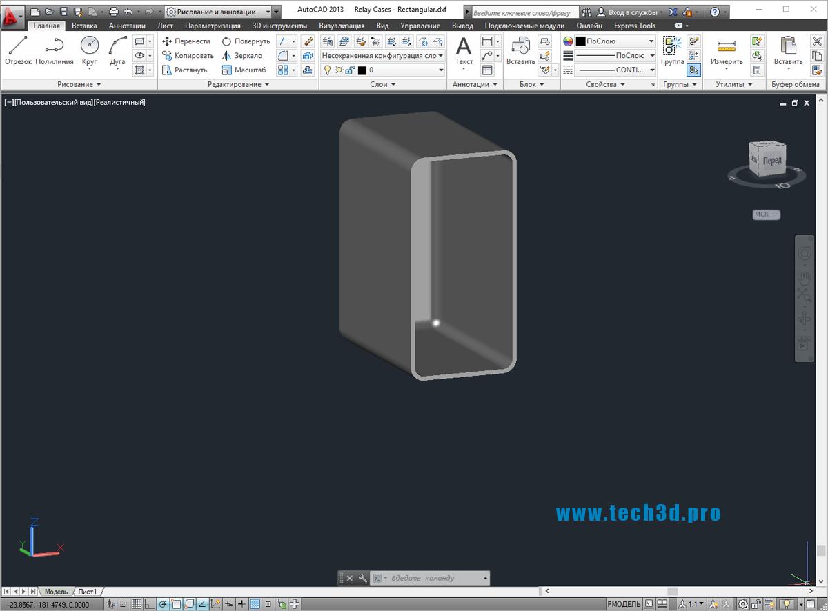3D модели пластиковых крышек реле