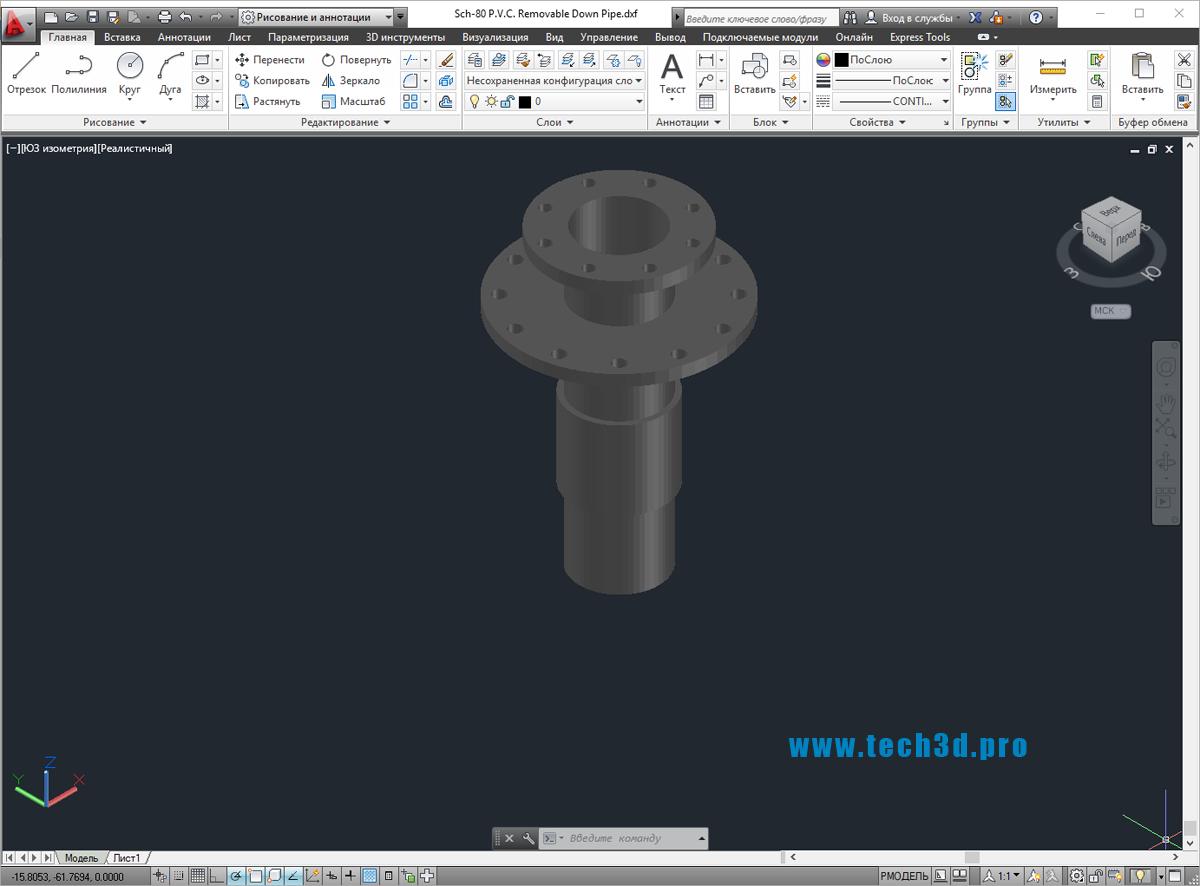 3D модель отводящего стояка