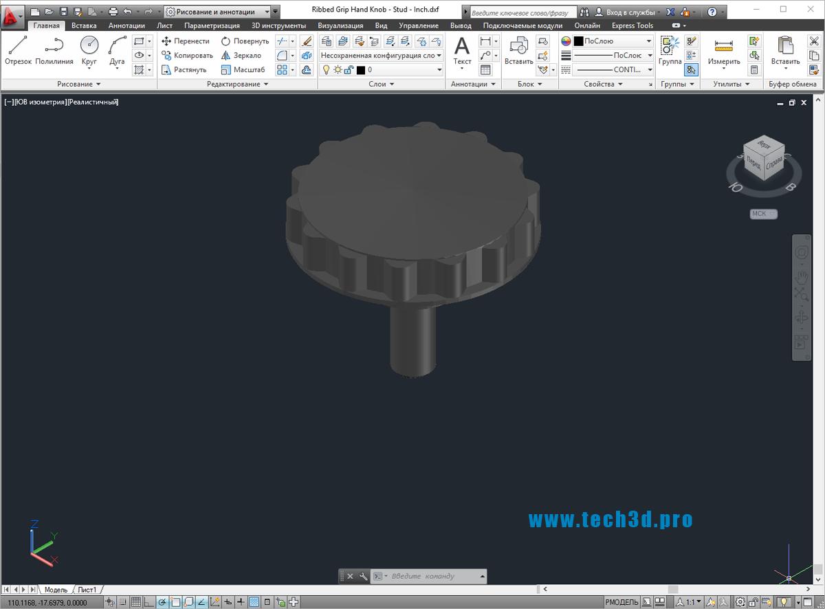 3D модели ребристых рукояток