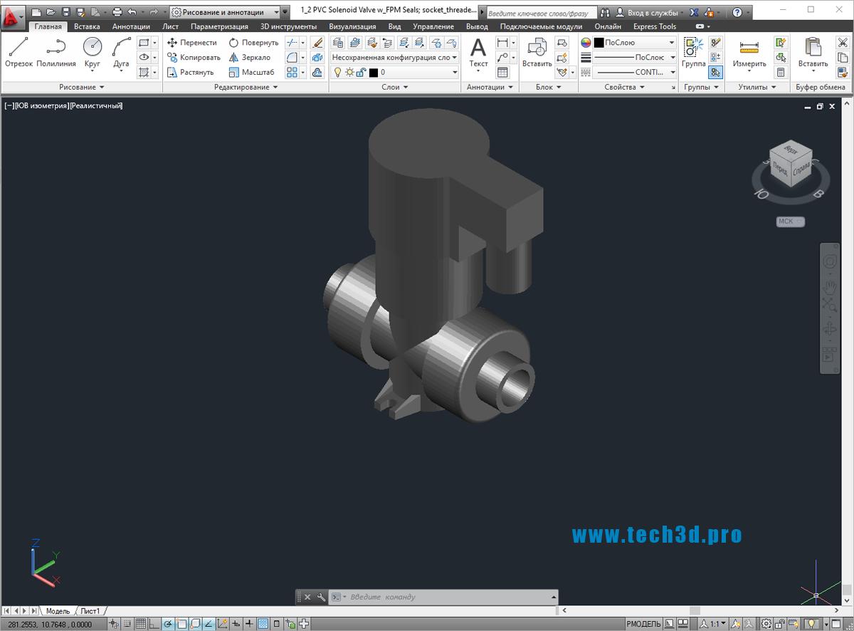3D модель клапана соленоидного нормально открытого