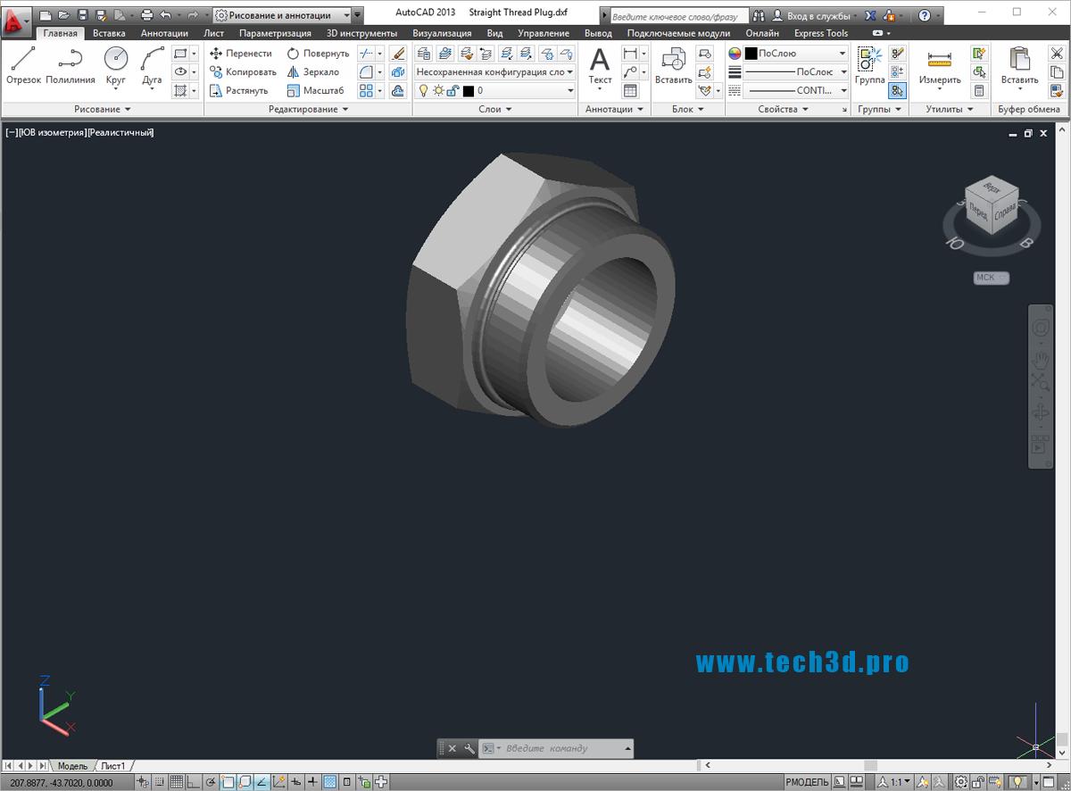 3D модель заглушки с прямой резьбой
