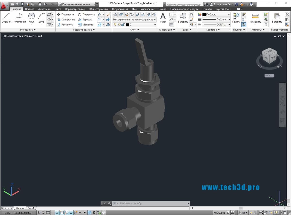 3D модель клапана переключаемого