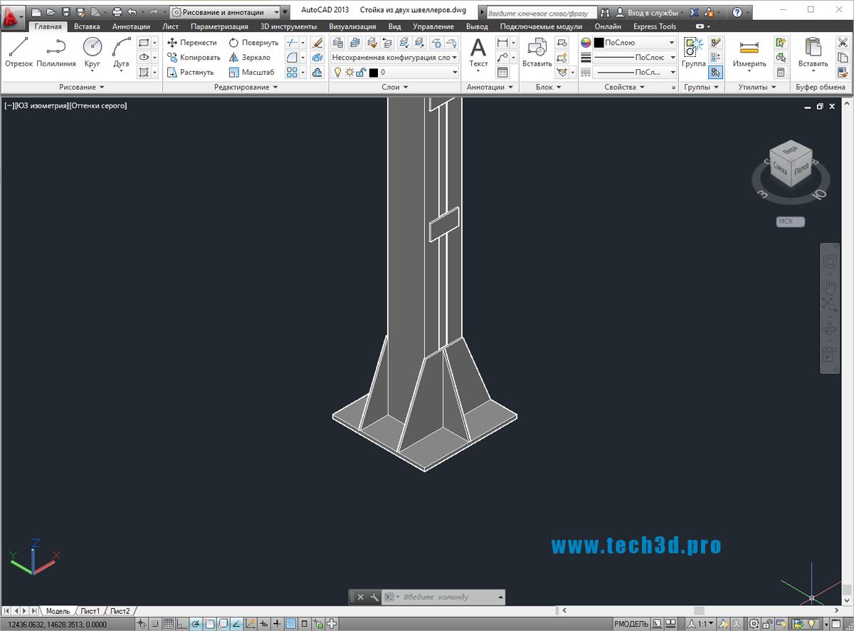 3D модель стойки из двух швеллеров