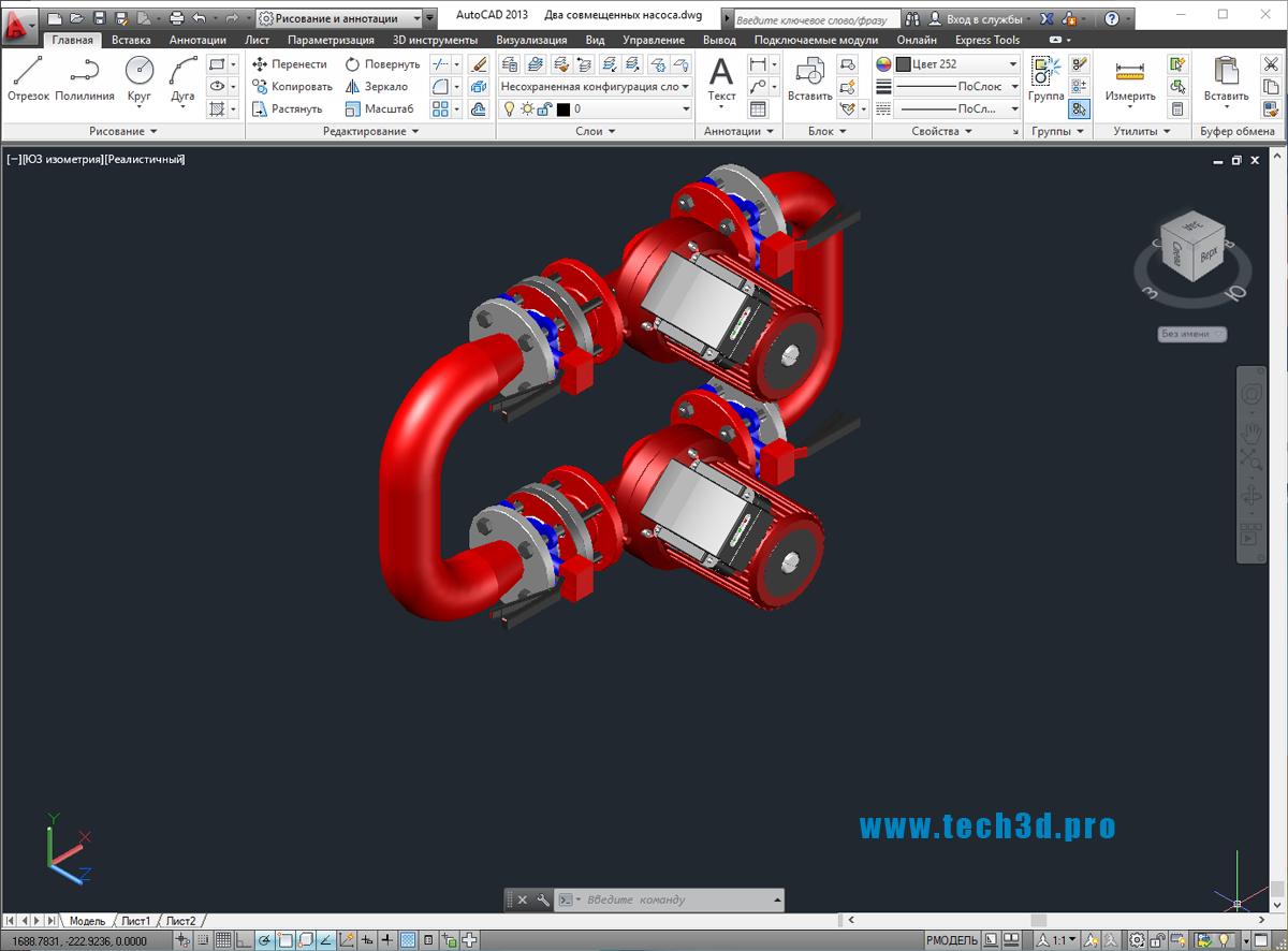 3D модель двух совмещенных насоса