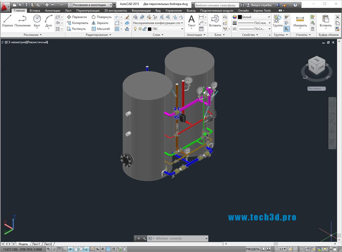 3D модель двух параллельных бойлера