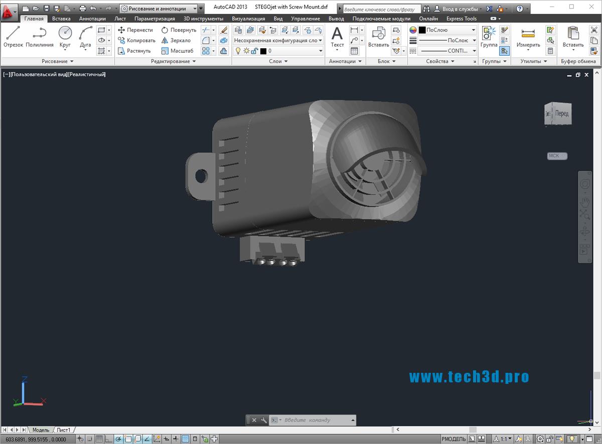 3D модель модульного вентилятора