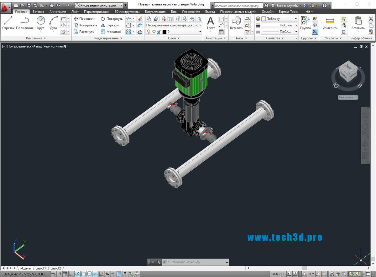 3D модель повысительной насосной станции Wilo