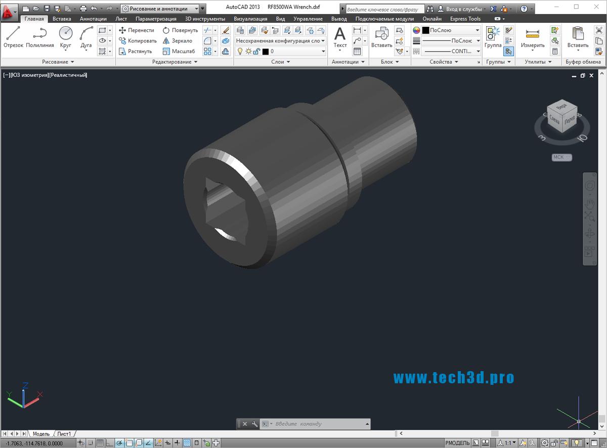 3D модели ключей для компрессионных фитингов