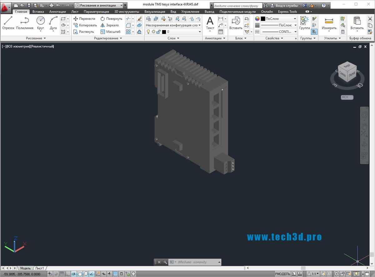 3D модели модулей ТМ3