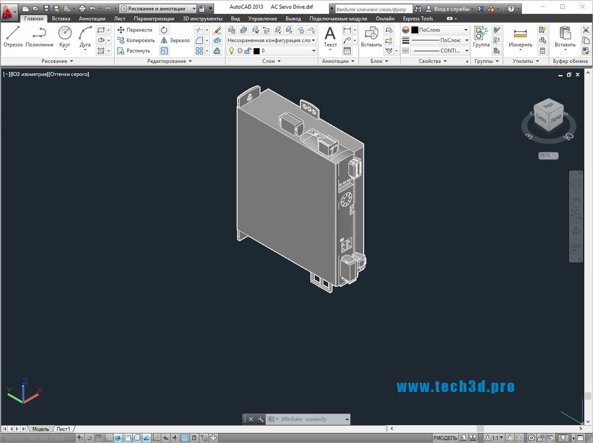 3D модель контроллера управления сервоприводом