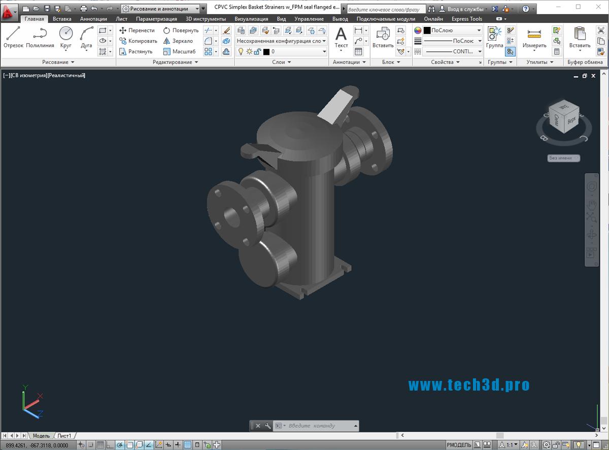 3D модель фильтра грубой очистки воды сетчатого