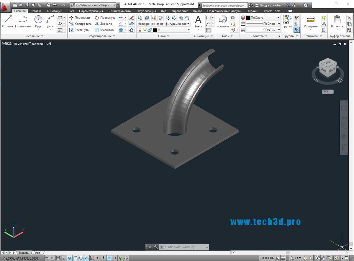 3D модель фиксатора угла поворота трубы