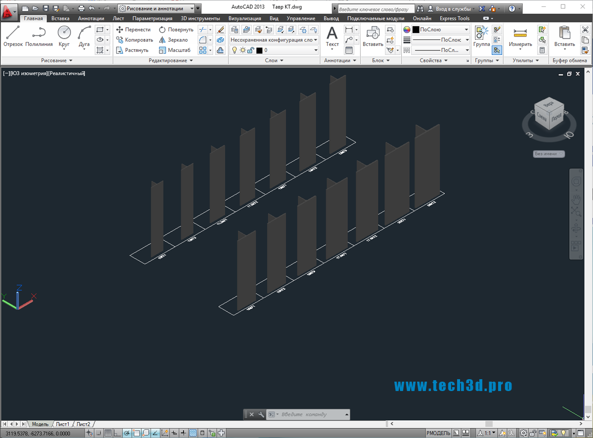 3D модели тавров КТ