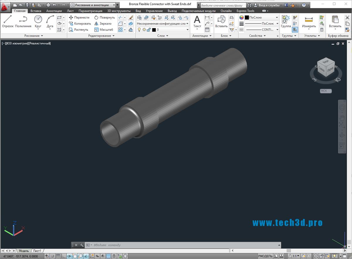 3D модели соединителей для шланга латунных