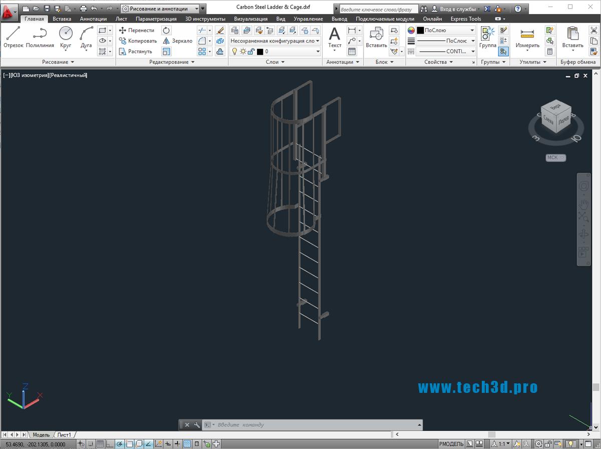 3D модель карбоновой лестницы