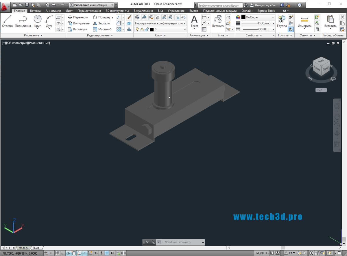 3D модель цепного натяжителя