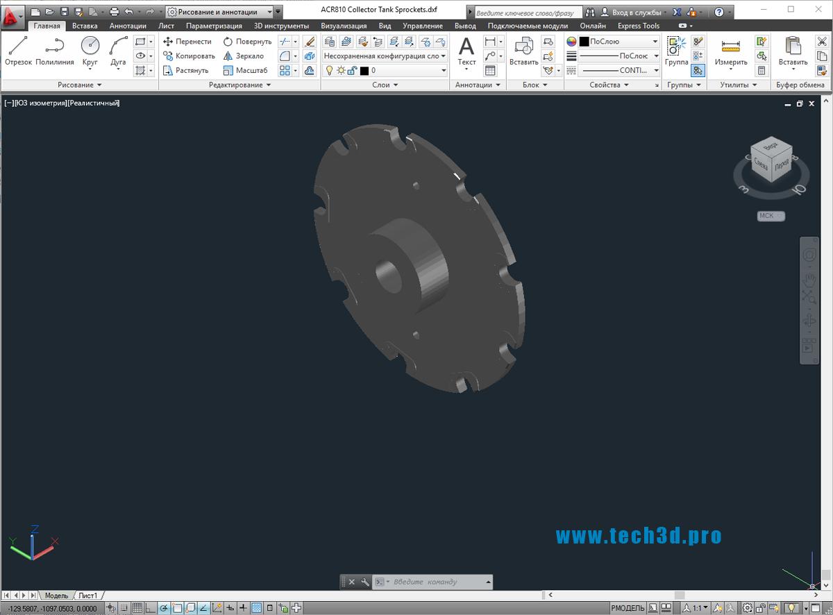 3D модель цепного колеса привода