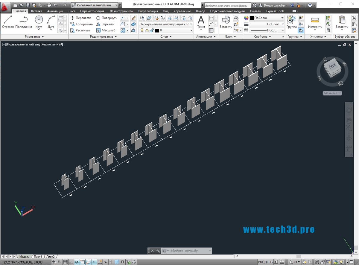 3D моделидвутавров колонных СТО АСЧМ 20-93