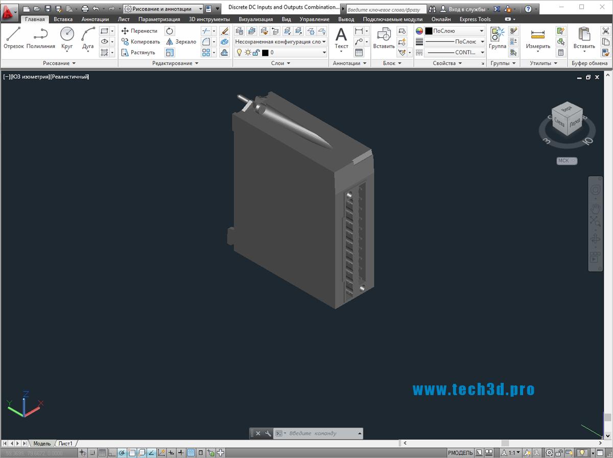 3D модели модулей дискретных входов выходов