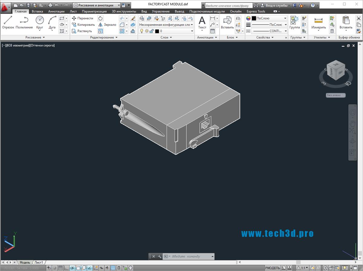3D модель cетевого модуля Ethernet