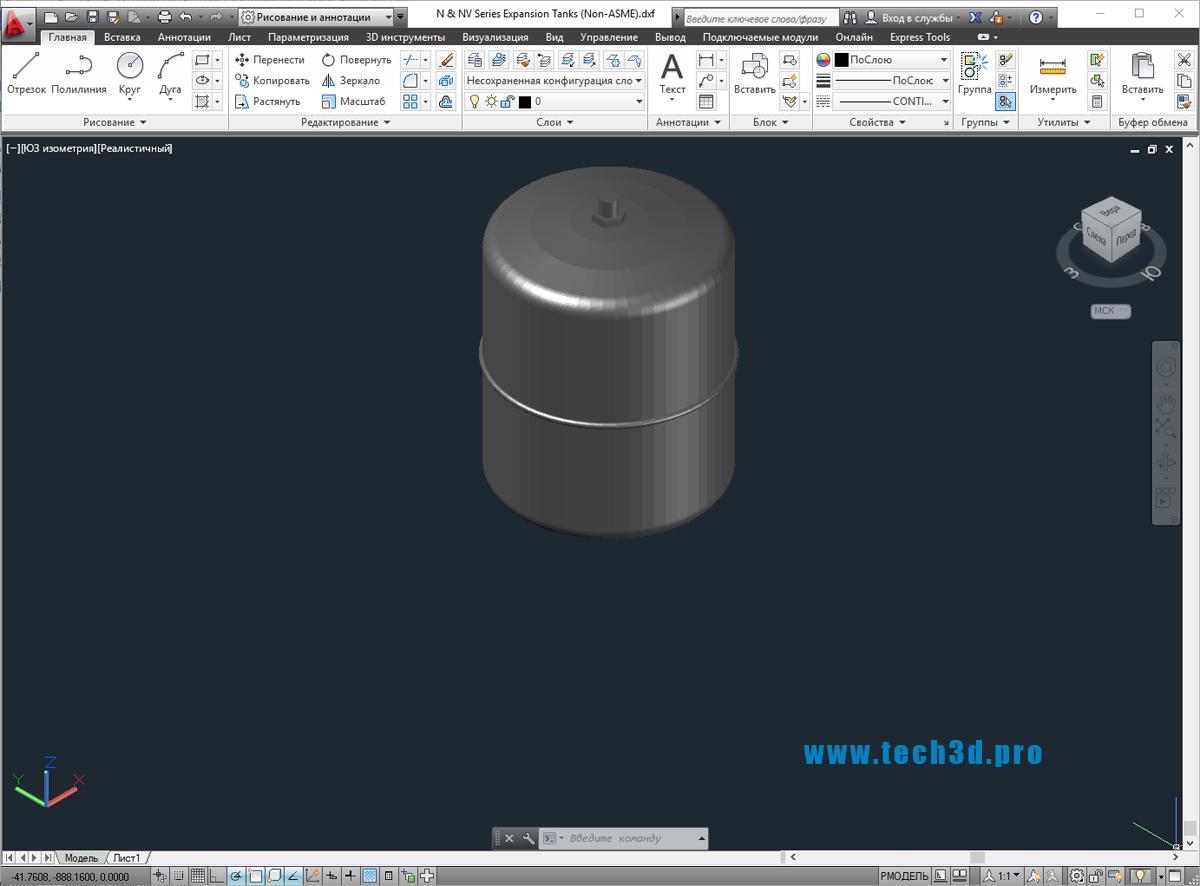 3D модели мембранных расширительных баков системы отопления