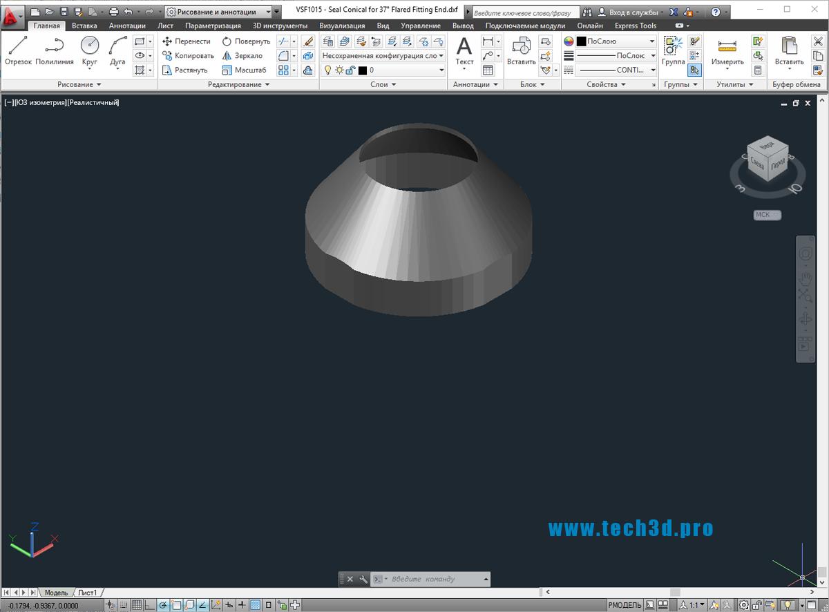 3D модель конического уплотнения