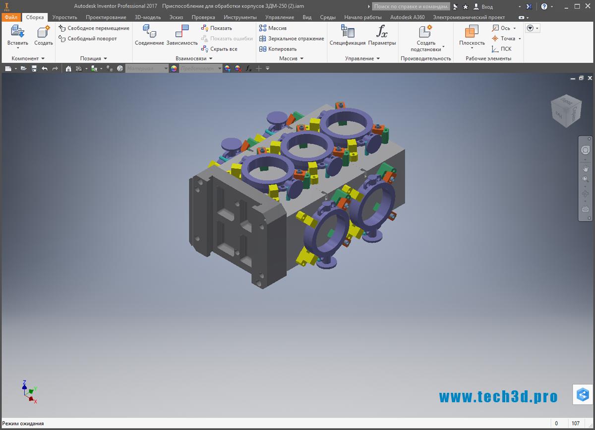 3D модель приспособления для обработки корпусов затворов межфланцевых ЗДМ
