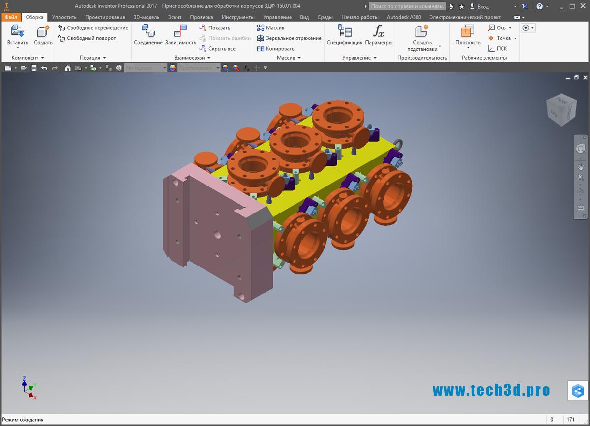 3D модель приспособления для обработки корпусов затворов фланцевых ЗДФ