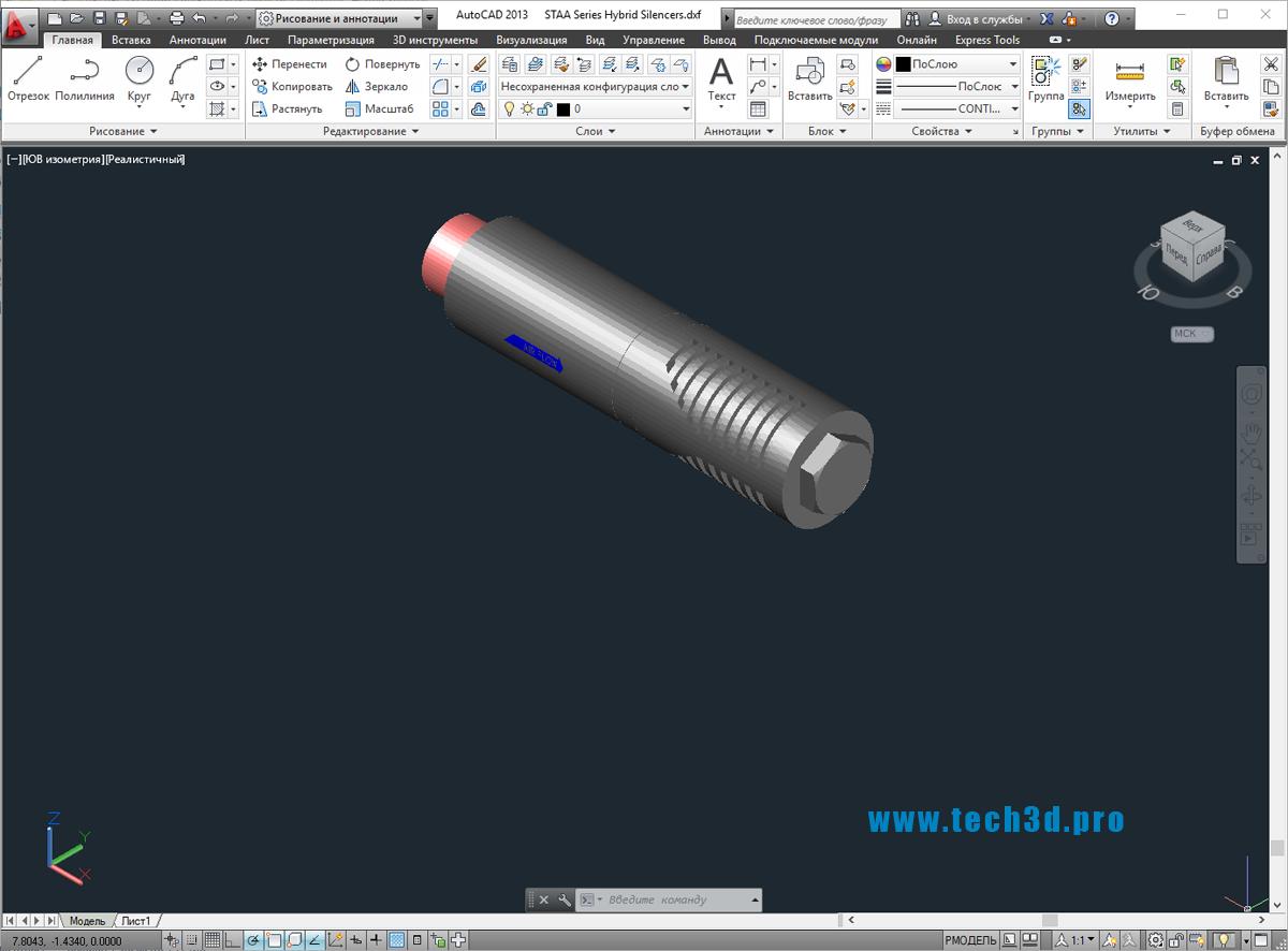 3D модель фильтра-шумоглушителя