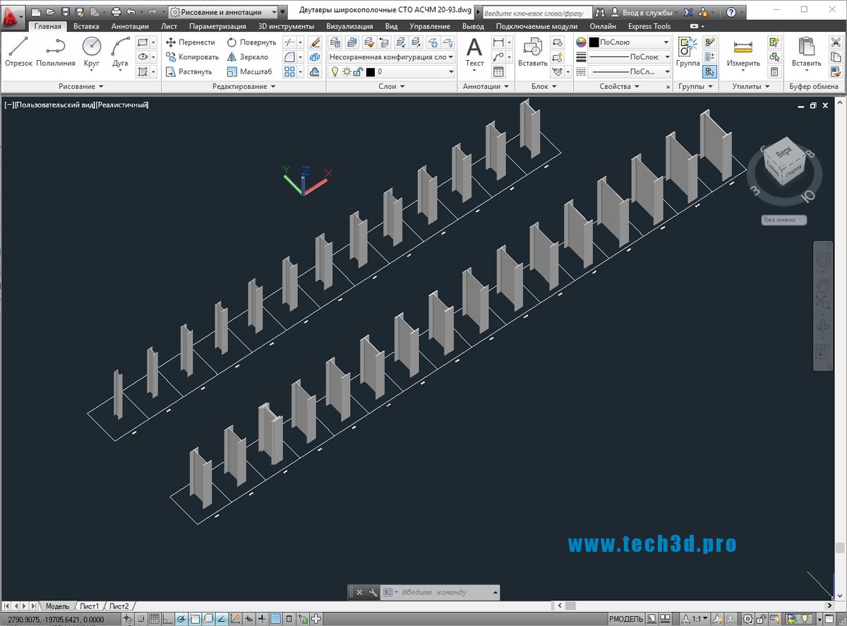3D модели двутавров широкополочных СТО АСЧМ 20-93