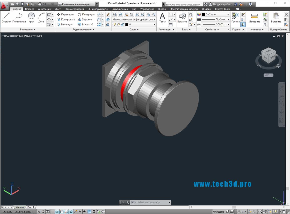 3D модели кнопок с подсветкой Schneider