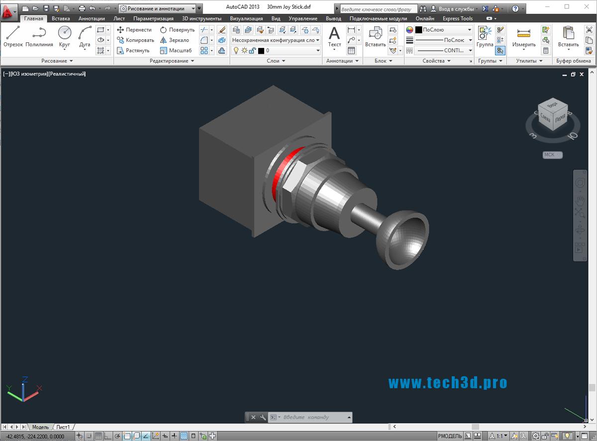 3D модель технического джойстика