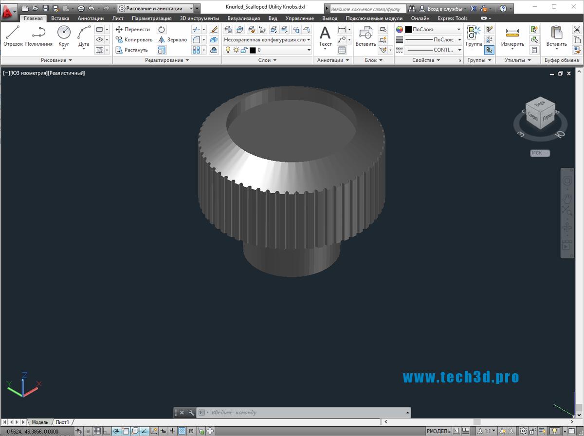 3D модели рукояток с накаткой