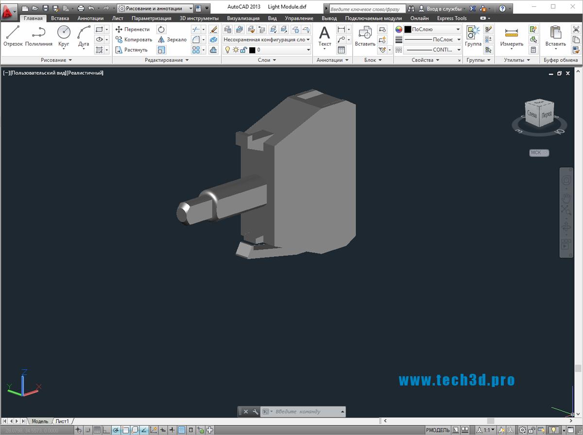 3D моделисигнальных модулей Siemens