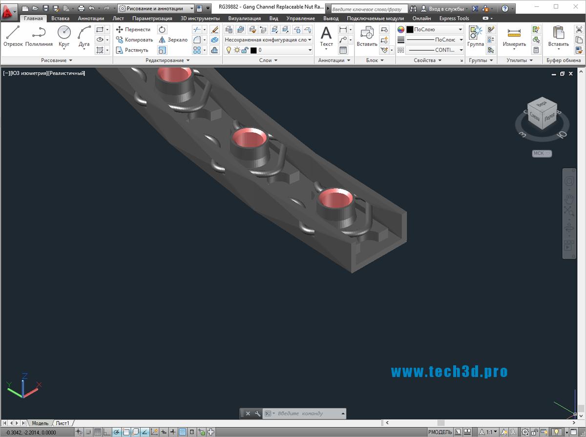 3D модель гайек в обойме