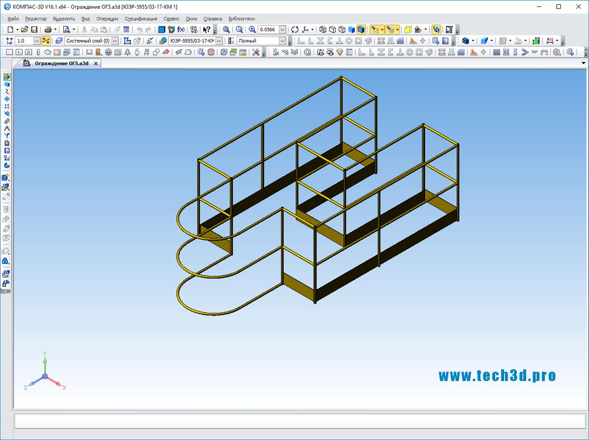3D модель ограждения площадки обслуживания