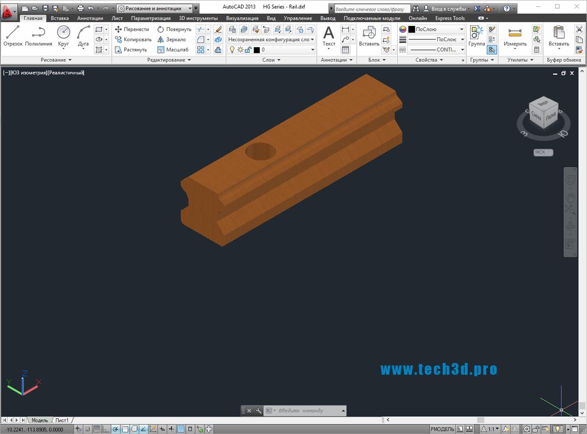 3D модели секций поручней