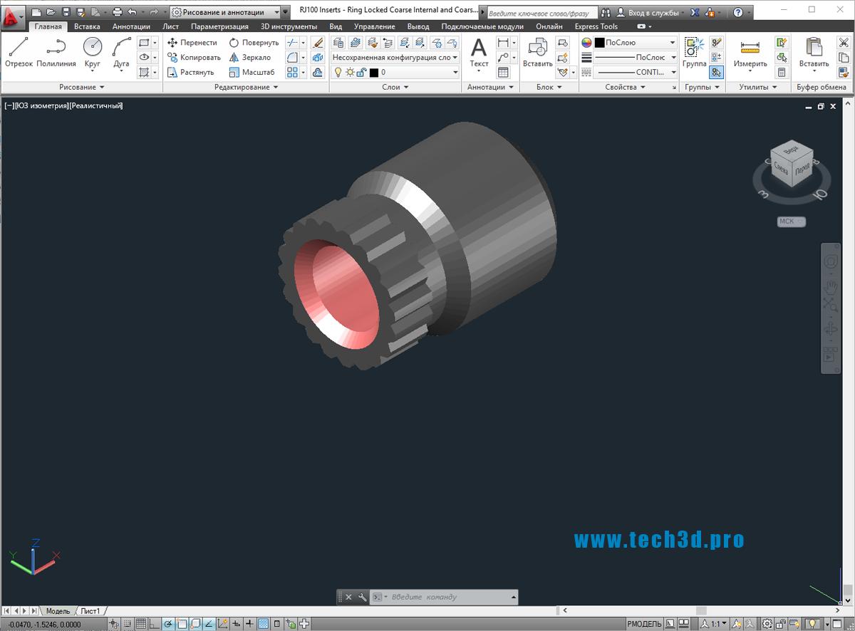 3D моделизаклепок со стопорным кольцом