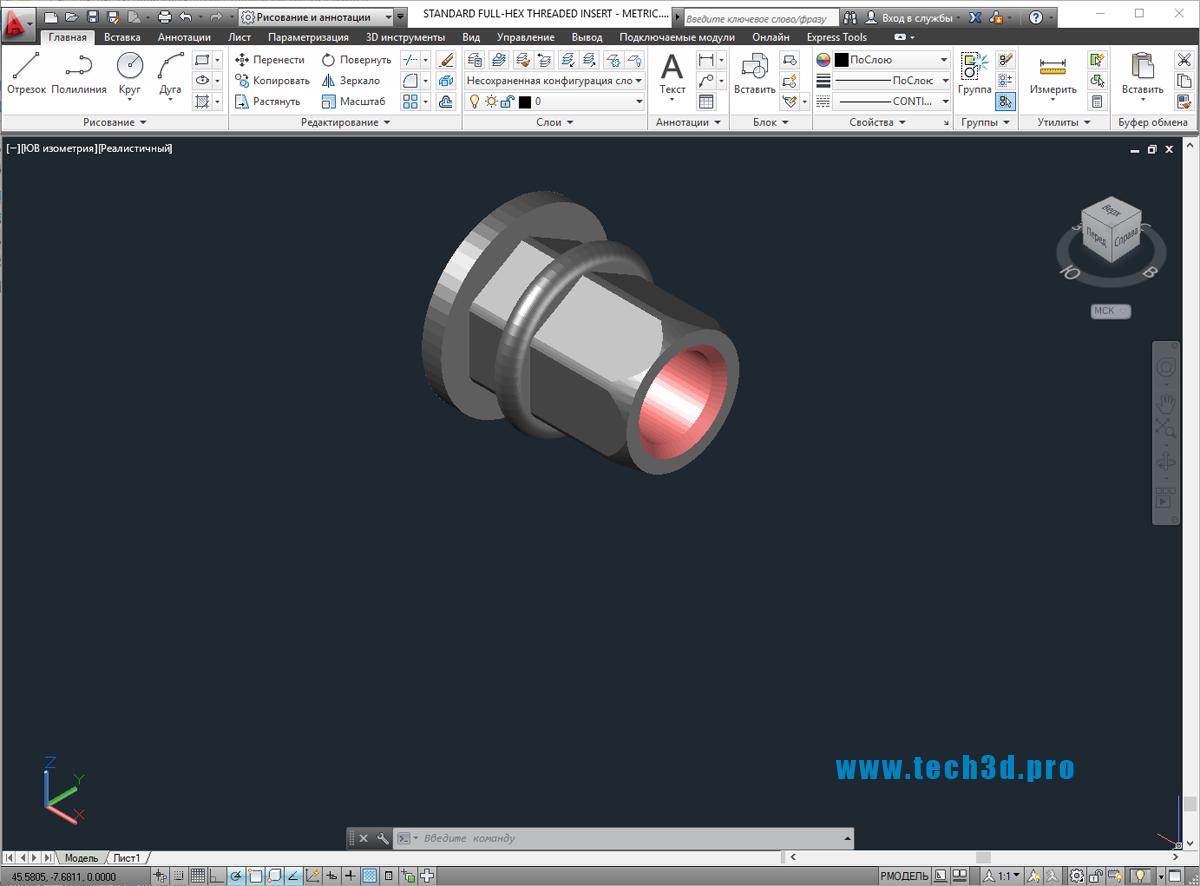 3D модель штуцера для врезки в емкость