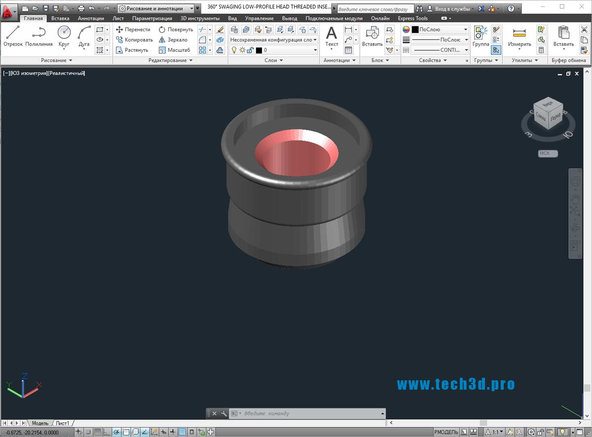 3D моделимуфт резьбовых внутренних