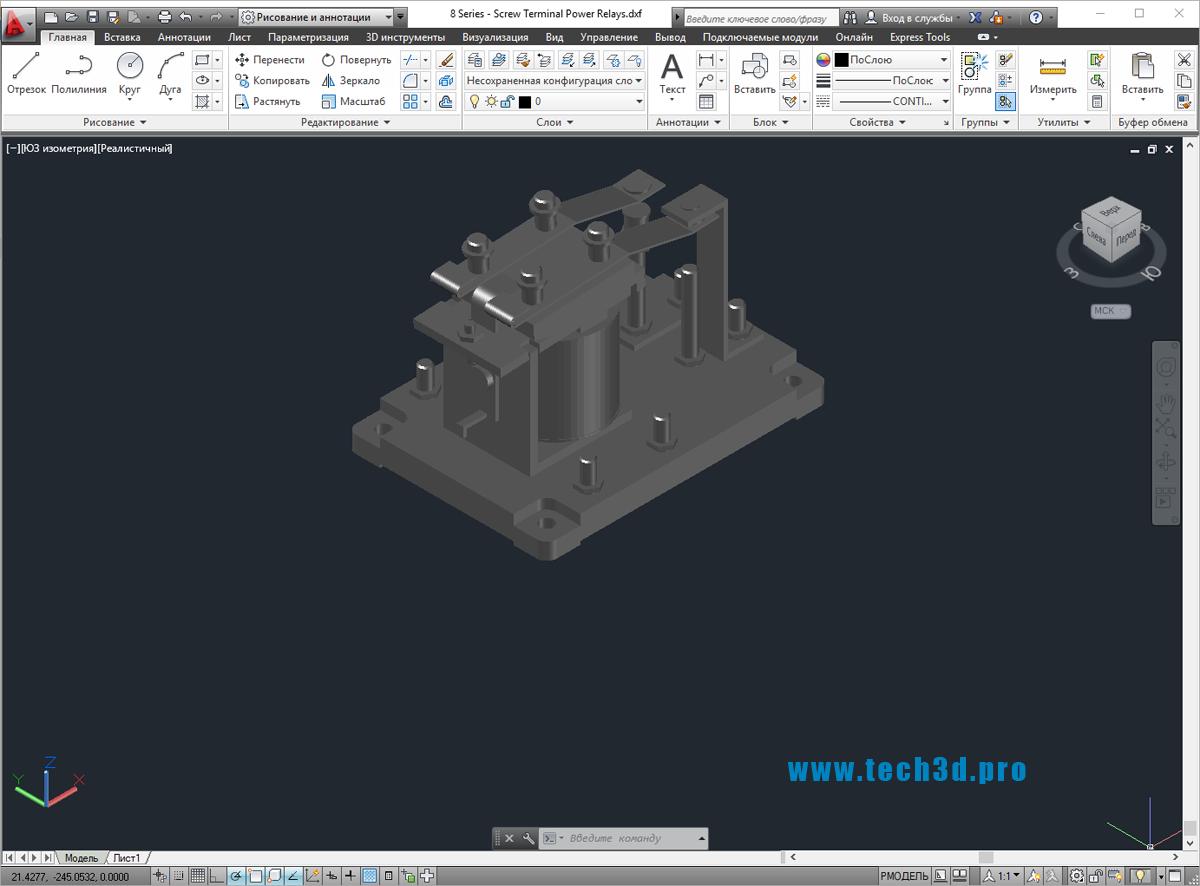 3D модели конструкций механического реле