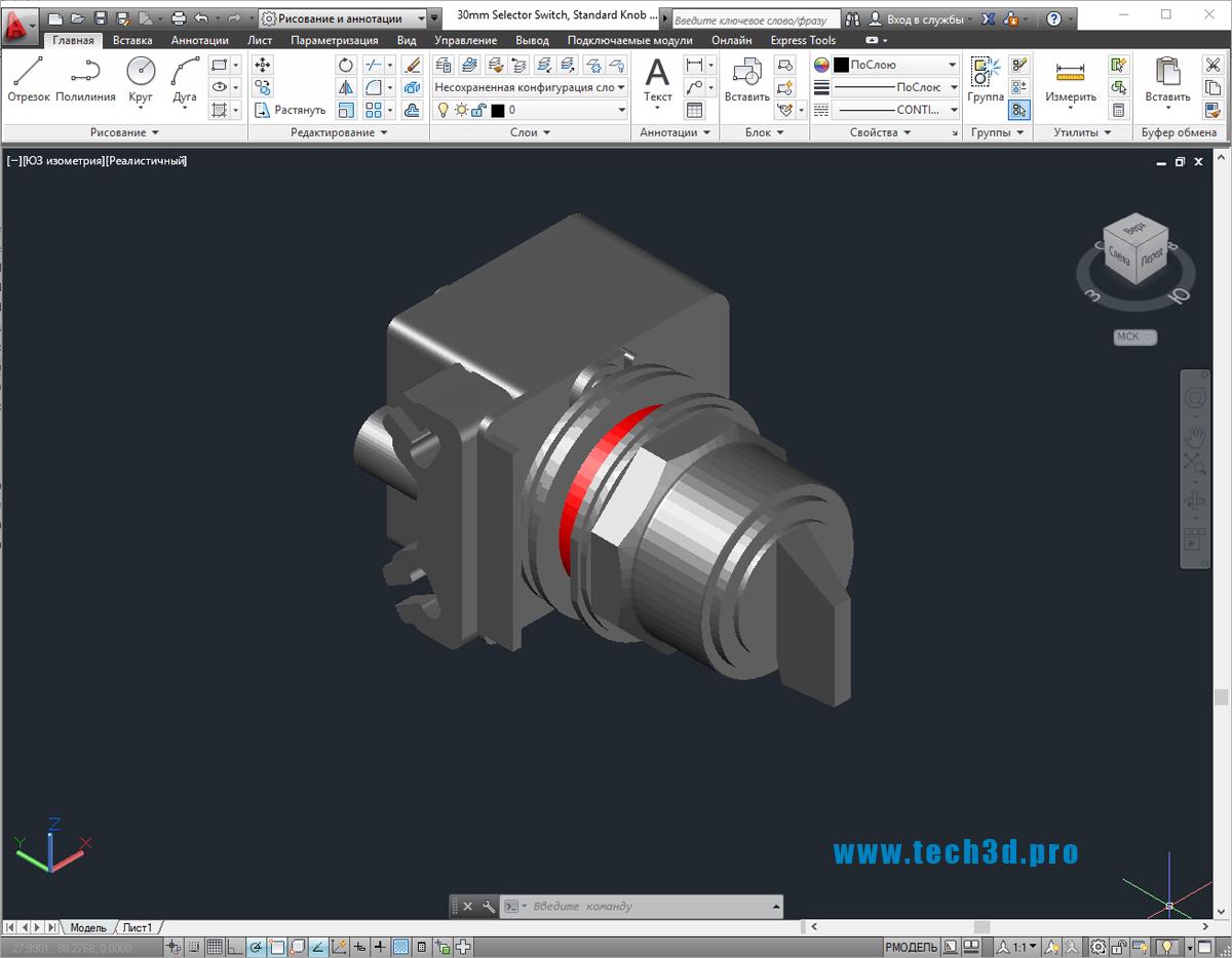 3D модель переключателя секторного