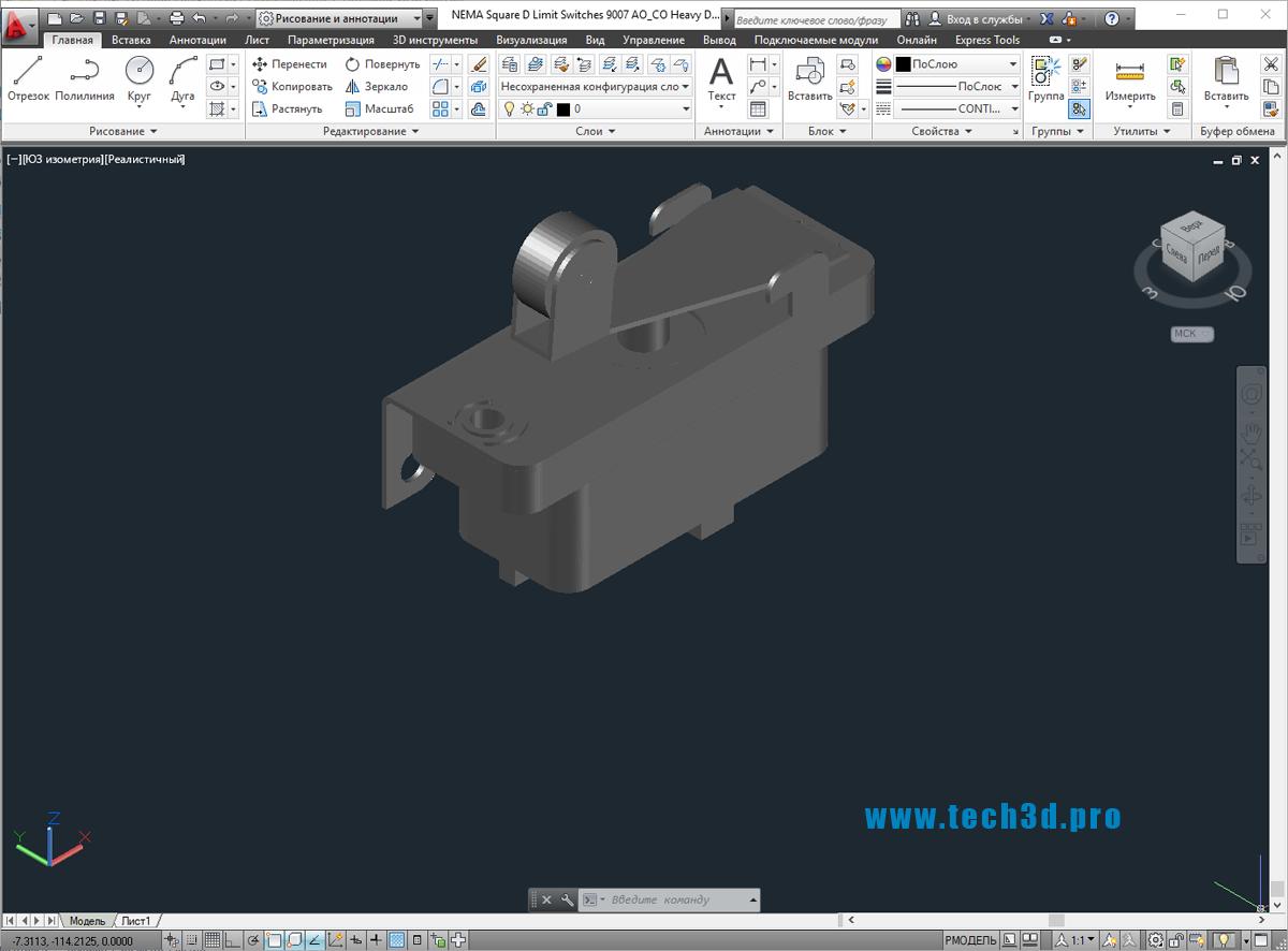 3D модель переключателя с защелкой