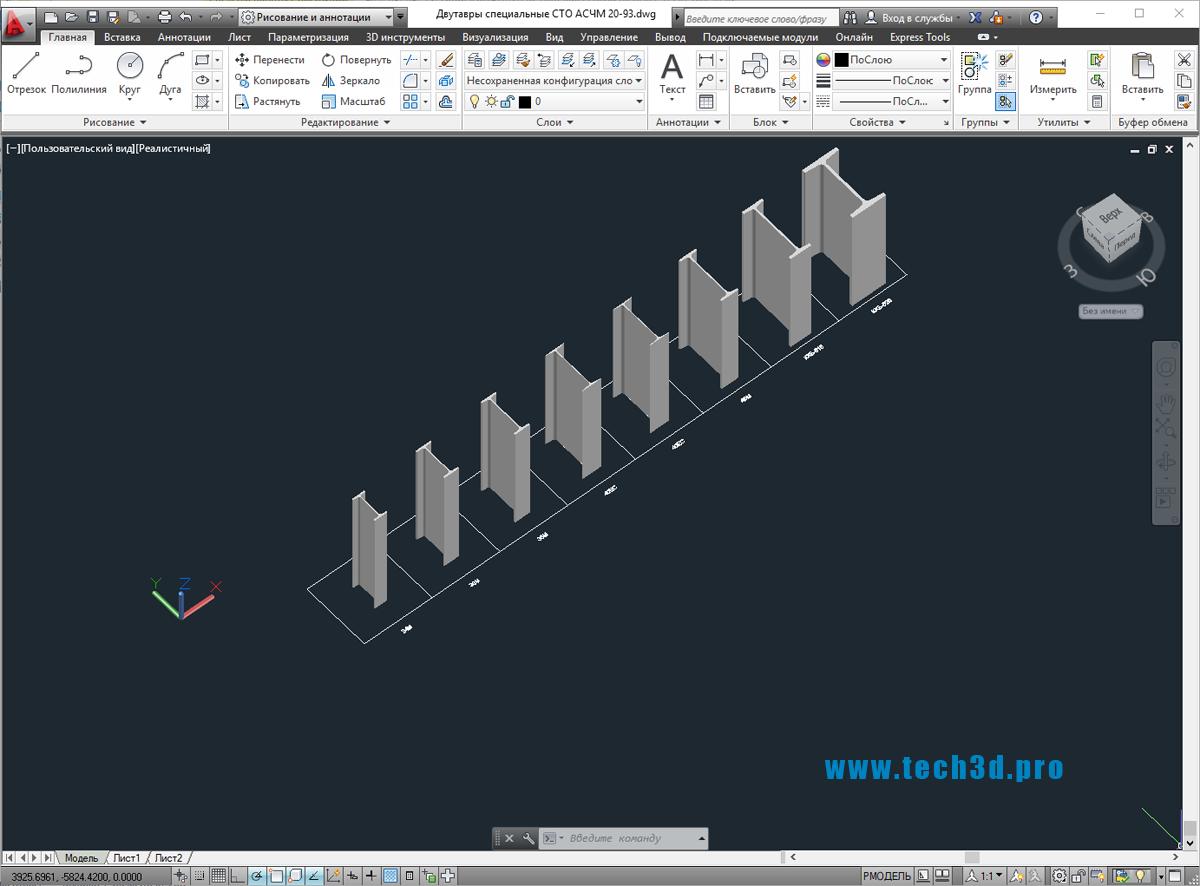 3D модели двутавров специальных СТО АСЧМ 20-93