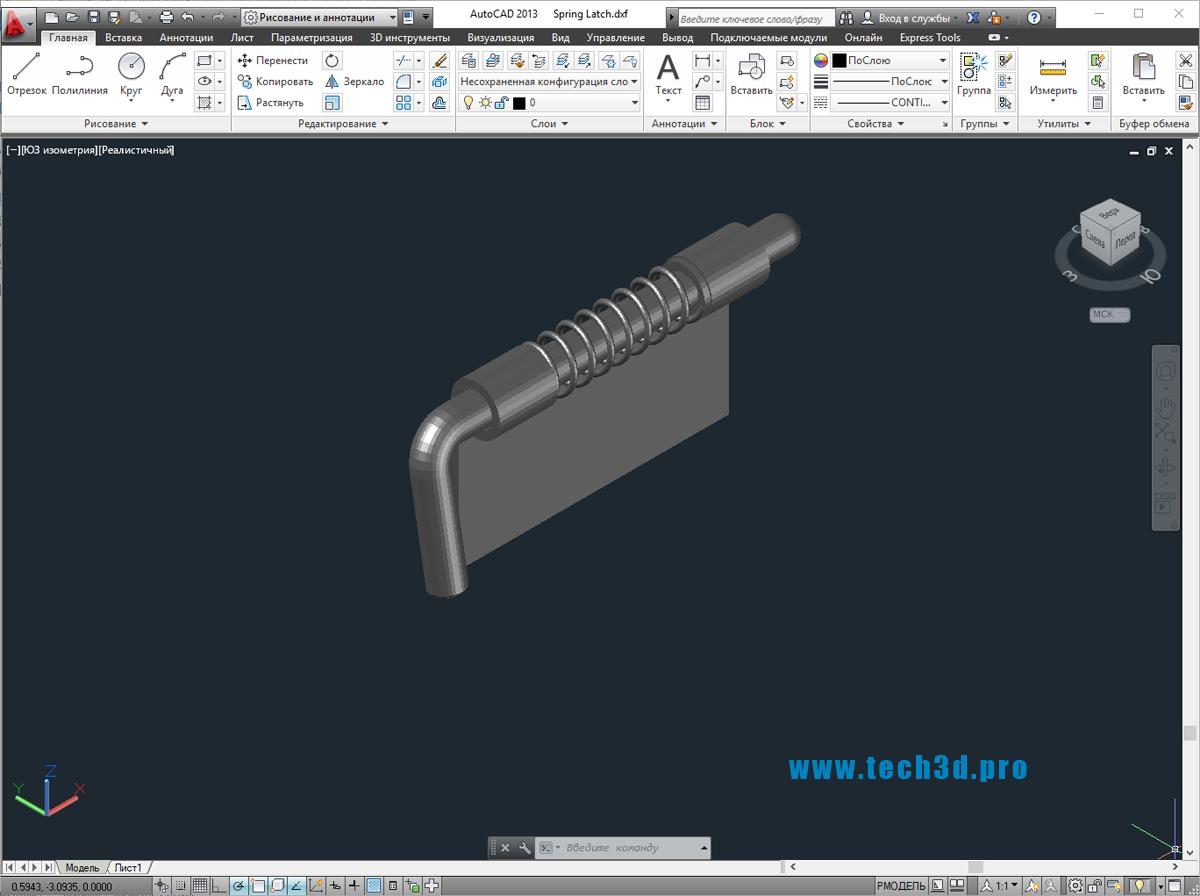 3D модель металлической задвижки с пружиной