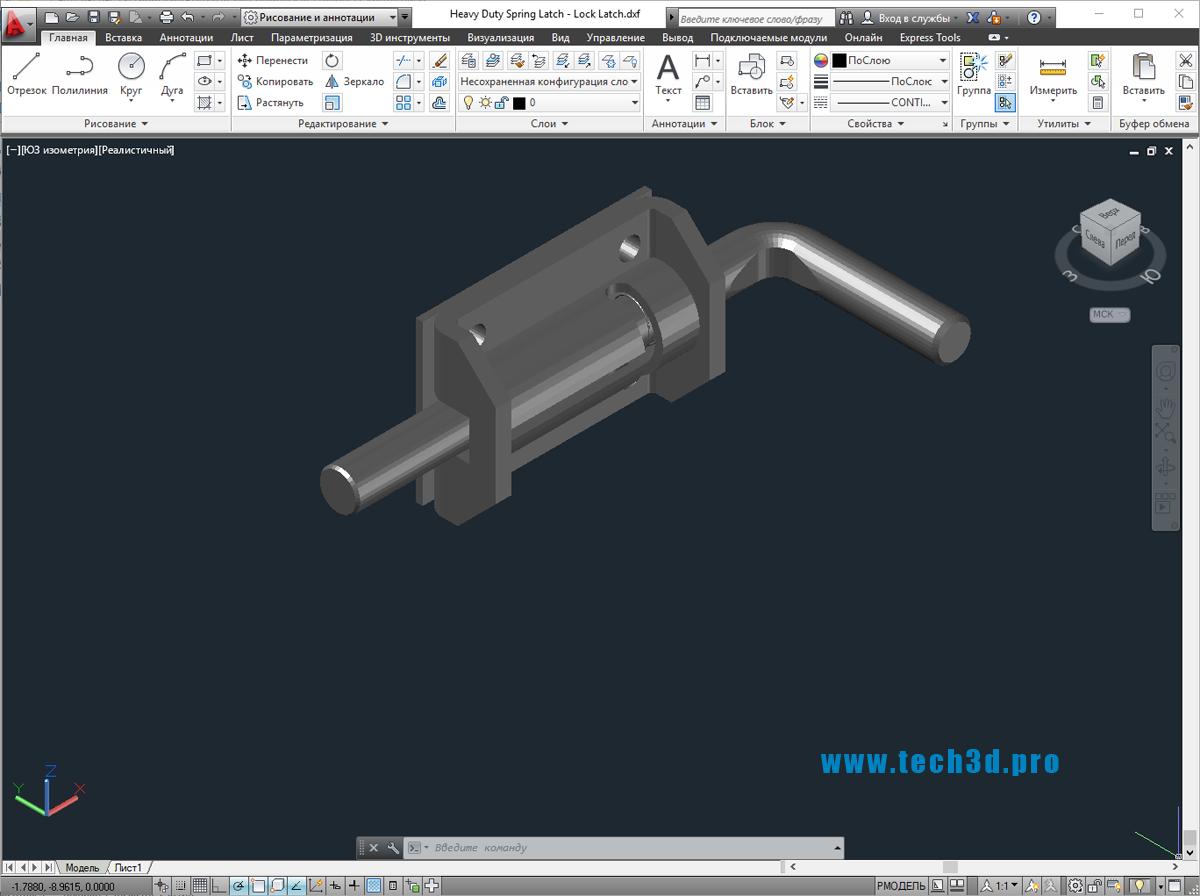 3D модель металлической задвижки с креплением