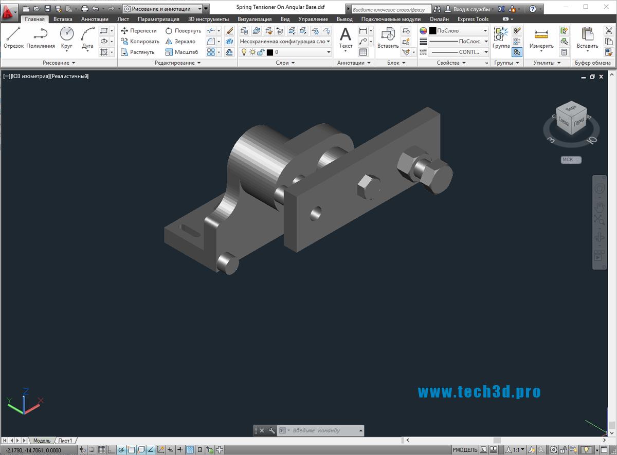 3D модель пружинного натяжителя