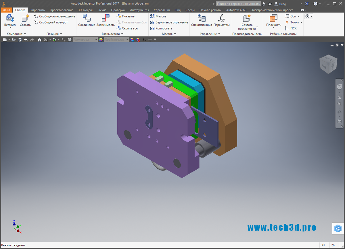 3D модель штампа в сборе
